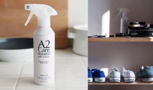 除菌消臭剤 A2Care
