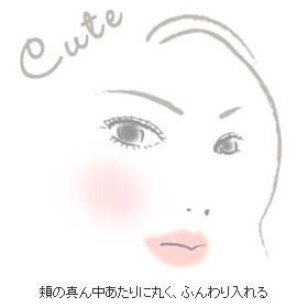 cheek_cute