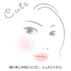 cheek_cute