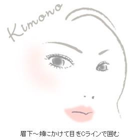 cheek_kimono