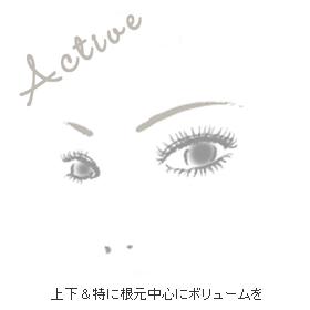 mascara_active