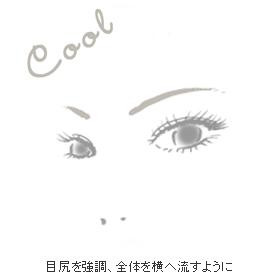 mascara_cule