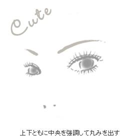 mascara_cute